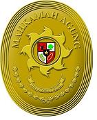 PENGUMUMAN PELAKSANAAN SELEKSI CPNS MAHKAMAH AGUNG REPUBLIK INDONESIA TAHUN ANGGARAN 2021